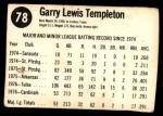 1977 Hostess #78  Garry Templeton  Back Thumbnail