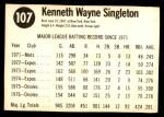 1977 Hostess #107  Ken Singleton  Back Thumbnail