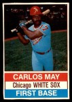 1976 Hostess #34  Carlos May  Front Thumbnail
