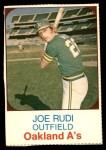 1975 Hostess #40  Joe Rudi  Front Thumbnail
