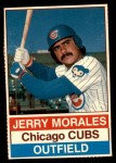 1976 Hostess #140  Jerry Morales  Front Thumbnail