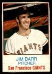 1975 Hostess #13  Jim Barr  Front Thumbnail