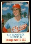 1975 Hostess #136  Ken Henderson  Front Thumbnail