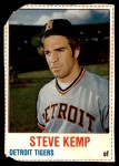 1978 Hostess #55  Steve Kemp  Front Thumbnail