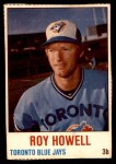 1978 Hostess #84  Roy Howell  Front Thumbnail