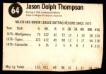 1977 Hostess #64  Jason Thompson  Back Thumbnail