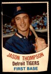 1977 Hostess #64  Jason Thompson  Front Thumbnail