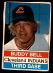 1976 Hostess #95  Buddy Bell  Front Thumbnail