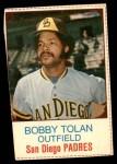 1975 Hostess #1  Bobby Tolan  Front Thumbnail