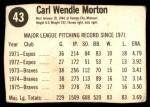1976 Hostess #43  Carl Morton  Back Thumbnail