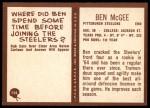 1967 Philadelphia #154  Ben McGee  Back Thumbnail