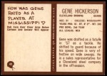 1967 Philadelphia #42  Gene Hickerson  Back Thumbnail