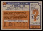 1976 Topps #29  J.T. Thomas  Back Thumbnail