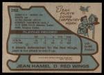 1979 Topps #262  Jean Hamel  Back Thumbnail
