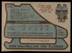 1979 Topps #210  Bob MacMillan  Back Thumbnail
