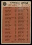 1962 Topps #59   -  Whitey Ford / Jim Bunning / Camilo Pascual / Juan Pizarro AL Strikeout Leaders Back Thumbnail
