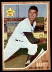 1962 Topps #509  Dave Giusti  Front Thumbnail