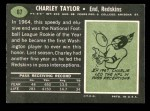 1969 Topps #67  Charley Taylor  Back Thumbnail