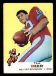1969 Topps #18  Tom Beer  Front Thumbnail
