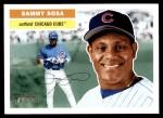 2005 Topps Heritage #300 STD Sammy Sosa  Front Thumbnail