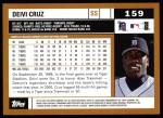2002 Topps #159  Deivi Cruz  Back Thumbnail