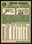 1967 Topps #215  Ernie Banks  Back Thumbnail