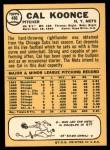 1968 Topps #486  Cal Koonce  Back Thumbnail