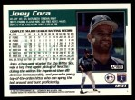 1995 Topps Traded #125 T Joey Cora  Back Thumbnail