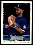 1995 Topps Traded #125 T Joey Cora  Front Thumbnail