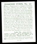 1934 Diamond Stars Reprint #42  Jimmy Dykes  Back Thumbnail