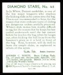 1934 Diamond Stars Reprint #45  Jo Jo White  Back Thumbnail