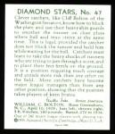 1934 Diamond Stars Reprint #47  Cliff Bolton  Back Thumbnail