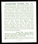 1934 Diamond Stars Reprint #75  Irving Burns  Back Thumbnail