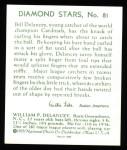 1934 Diamond Stars Reprint #81  Bill Delancey  Back Thumbnail