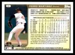 1999 Topps #95  Pedro Martinez  Back Thumbnail