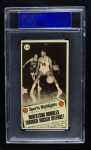 1970 Topps #114   -  Oscar Robertson  All-Star Back Thumbnail