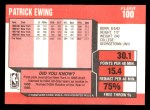 1989 Fleer #100  Patrick Ewing  Back Thumbnail