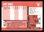 1989 Fleer #70  Gary Grant  Back Thumbnail