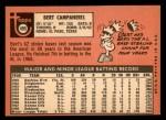1969 Topps #495  Bert Campaneris  Back Thumbnail