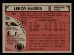 1980 Topps #318  Leroy Harris  Back Thumbnail