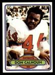 1980 Topps #472  Don Calhoun  Front Thumbnail
