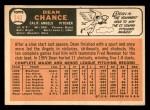 1966 Topps #340  Dean Chance  Back Thumbnail