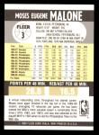 1990 Fleer #3  Moses Malone  Back Thumbnail