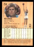 1991 Fleer #254  Mike Gminski  Back Thumbnail