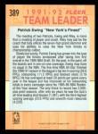 1991 Fleer #389   -  Patrick Ewing Knicks Leaders Back Thumbnail