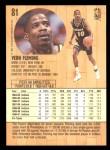1991 Fleer #81  Vern Fleming  Back Thumbnail