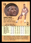 1991 Fleer #138  Charles Oakley  Back Thumbnail