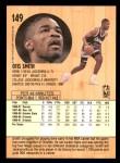 1991 Fleer #149  Otis Smith  Back Thumbnail