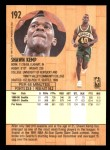 1991 Fleer #192  Shawn Kemp  Back Thumbnail