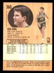 1991 Fleer #360  Rich King  Back Thumbnail